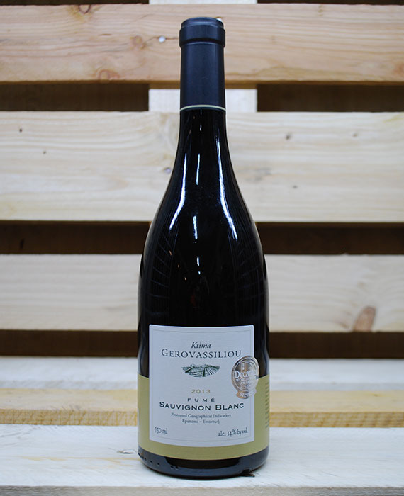 Sauvignon Blanc Gerovassiliou