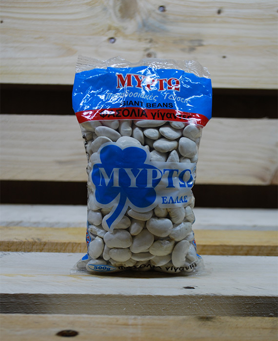 Myrto Giant Beans