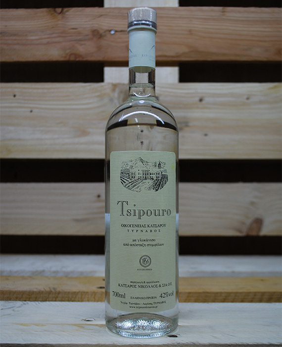 Tsipouro With Anys