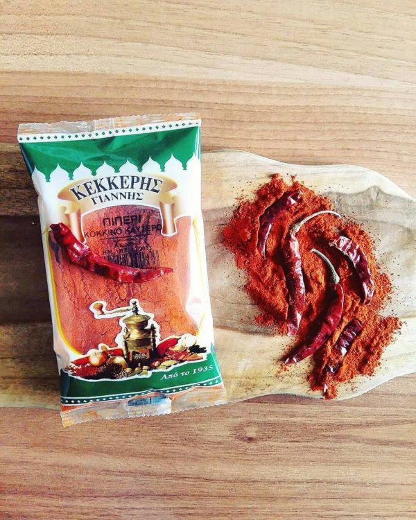Kekkeris Spices 500gr