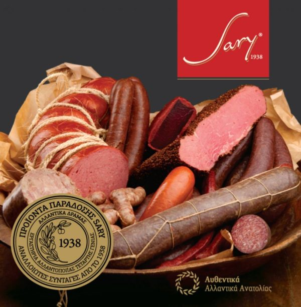 Sary sausages - meat products